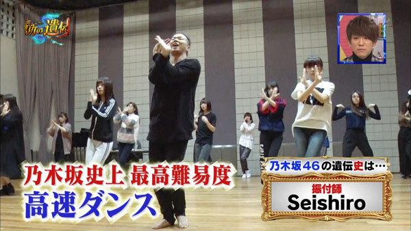 乃木坂46インフルエンサー振付師Seishiro