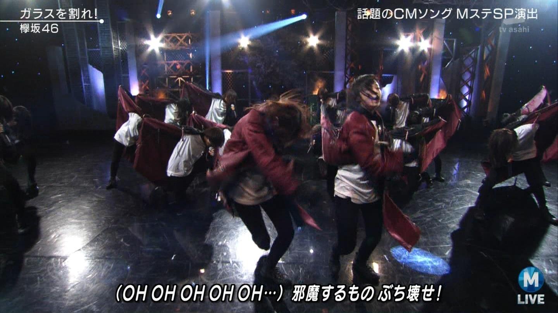 Mステ 欅坂46 ガラスを割れ!