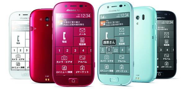 057_らくらくスマートフォン3 F-06F_images 001p