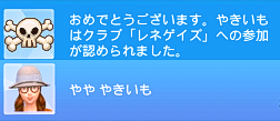 20180307_121908.png