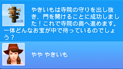 20180313_124549.png