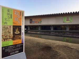 薬師寺の名画 お水取り 2018-4