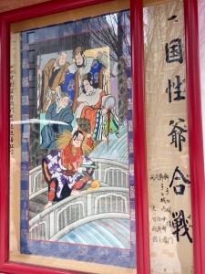 歌舞伎座百三十年 三月大歌舞伎 昼の部-3