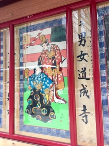 歌舞伎座百三十年 三月大歌舞伎 昼の部-4