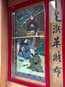 歌舞伎座百三十年 三月大歌舞伎 昼の部-6