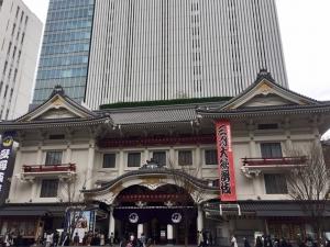 歌舞伎座百三十年 三月大歌舞伎 昼の部-8