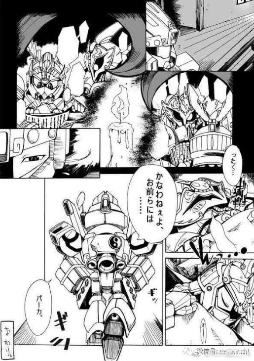 G236_jyo_sd_daimaou_inask_004.jpg