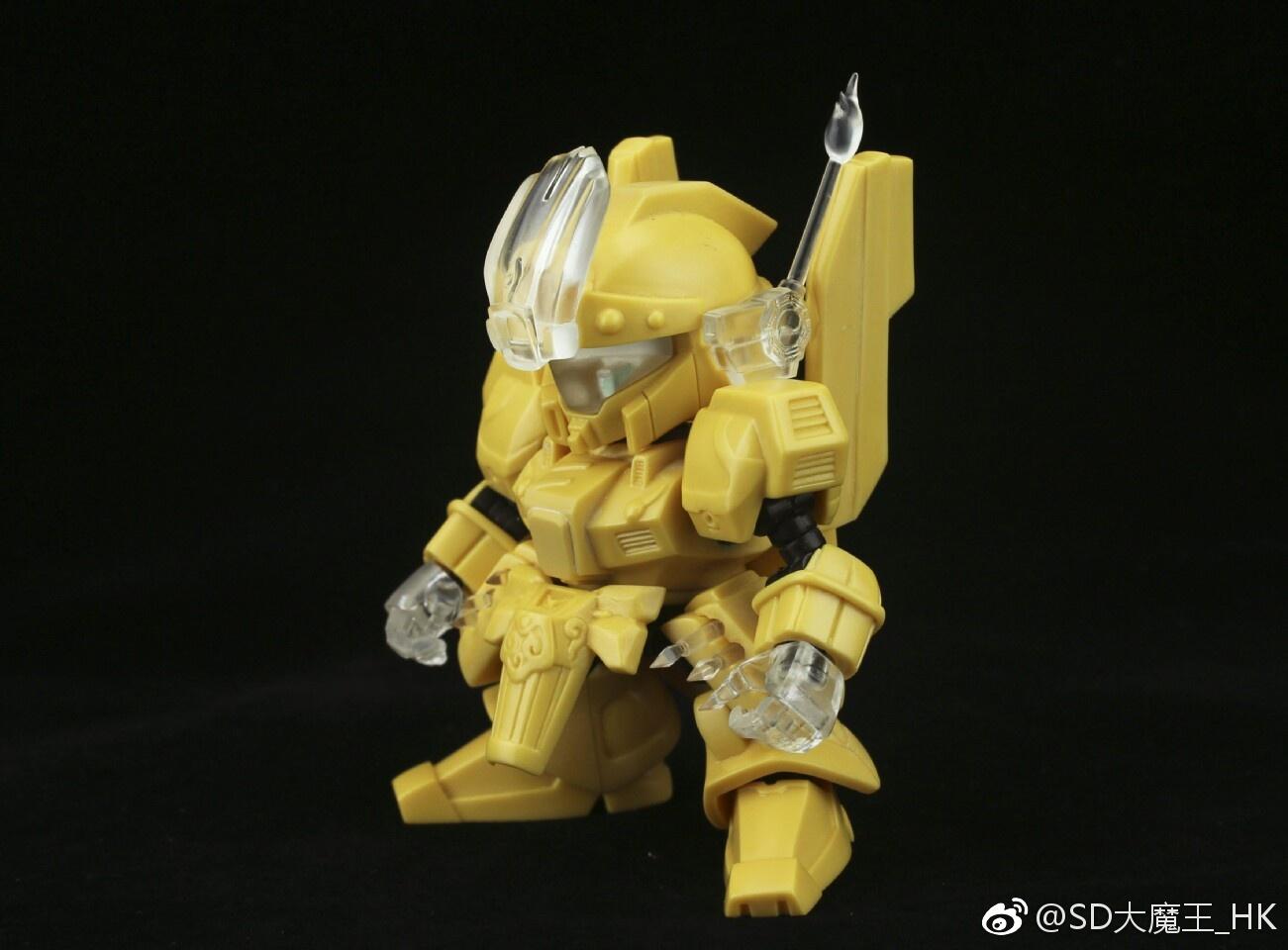 G236_jyo_sd_daimaou_inask_009.jpg
