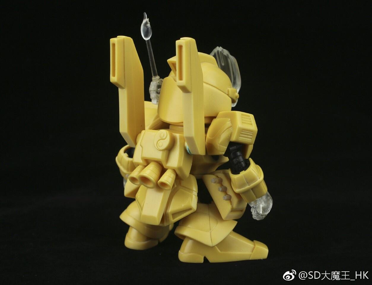 G236_jyo_sd_daimaou_inask_011.jpg