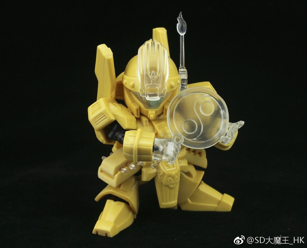 G236_jyo_sd_daimaou_inask_022.jpg