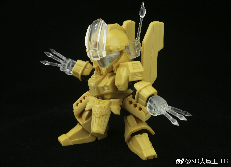 G236_jyo_sd_daimaou_inask_026.jpg