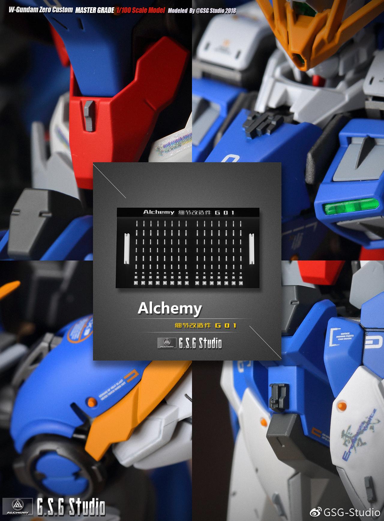 S274_alchemy_detail_up_inask_010.jpg