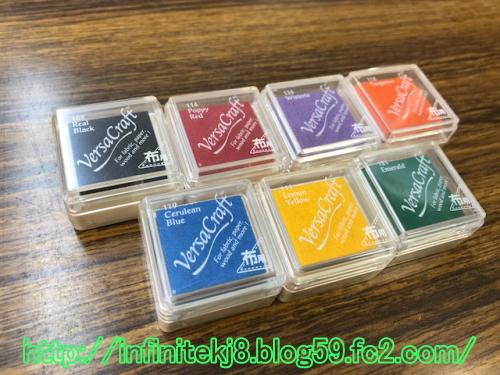 stampp2.jpg