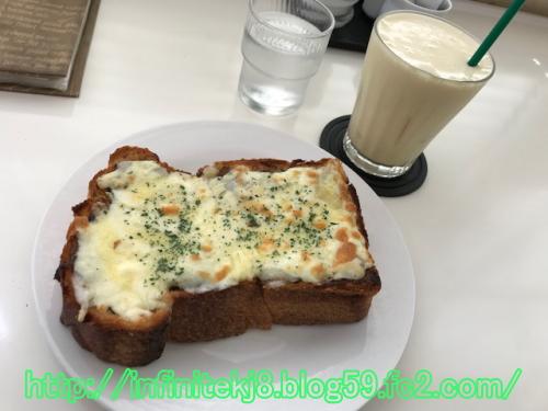 toastf1.jpg