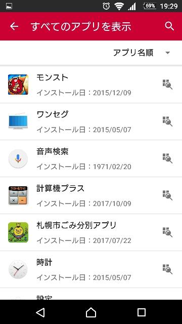 moblog_9f6febd1.jpg