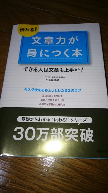 moblog_f82e51a2.jpg