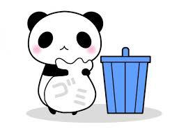 ゴミパンダ