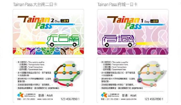 Tainan Pass