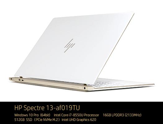 HP-Spectre-13-af000_レビュー_171218_01b
