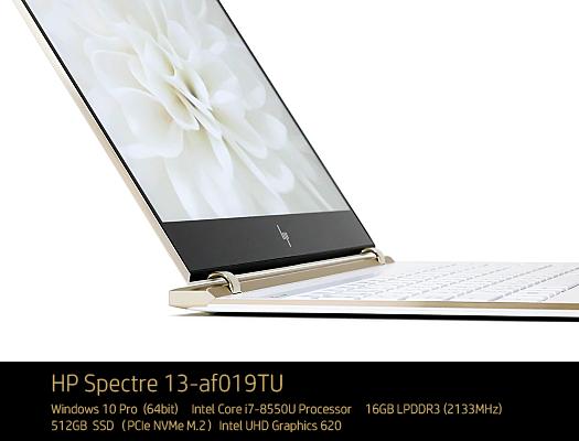 HP-Spectre-13-af000_レビュー_171218_03b