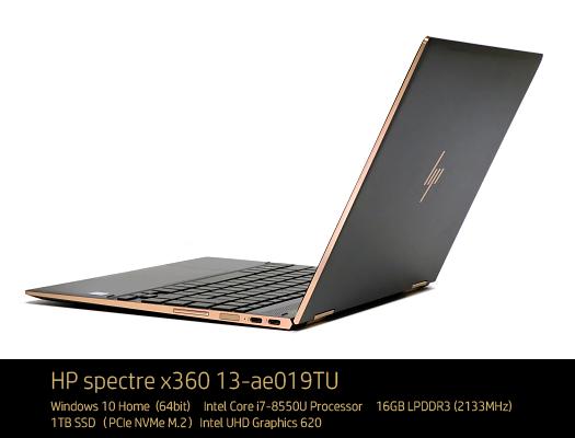 HP-spectre-x360-13-ae000__レビュー_171204_01b