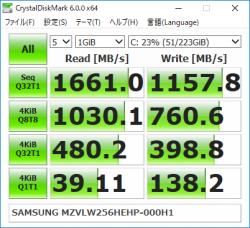 HP Spectre 13-af018TU_CrystalDiskMark6-0-0_256GB SSD_03