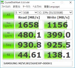 HP Spectre 13-af018TU_CrystalDiskMark5-5-0_256GB SSD_02