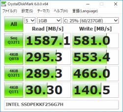 HP Pavilion 27-r079jp_CrystalDiskMark6_256GB SSD_02