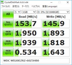 HP Pavilion 27-r079jp_CrystalDiskMark6_2TB HDD_01