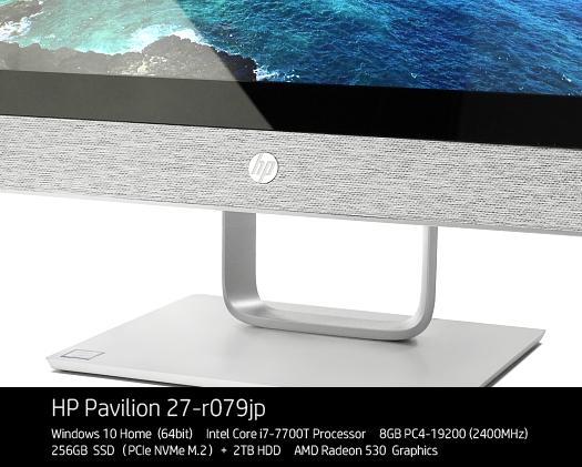 HP-Pavilion-27-r079jp_レビュー_180302_05a