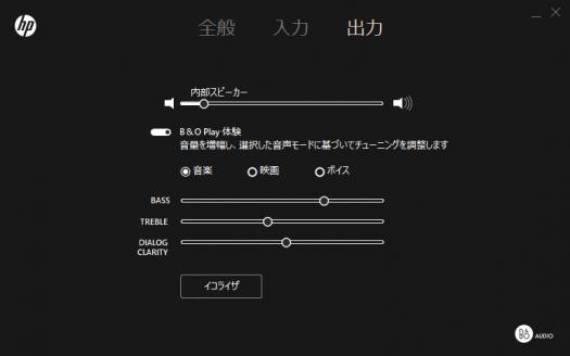 BO_サウンド_03