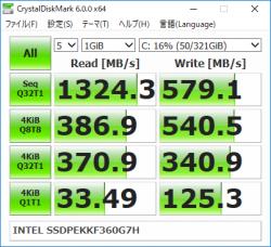 CrystalDiskMark_360GB SSD_03