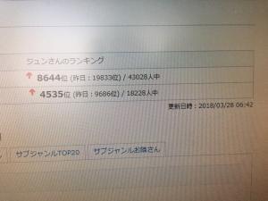 IMG_3357_convert_20180328191914.jpg
