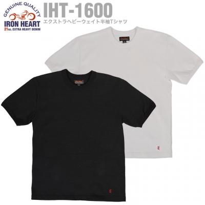 IHT-1600.jpg