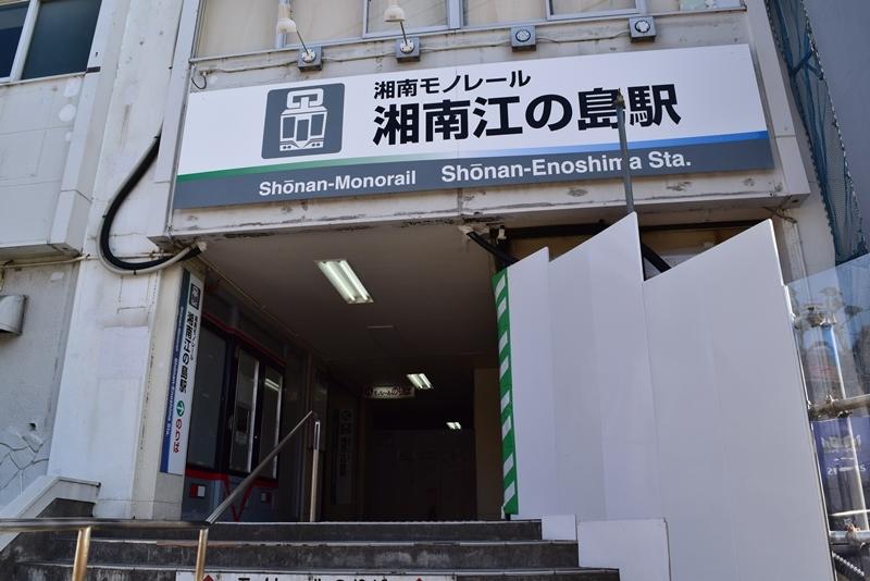 湘南江の島1