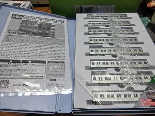 マイクロエースA-9973「都営新宿線10-000形・スカート付 8両セット」②