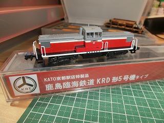 パーツ取付前の鹿島臨海鉄道KRD形5号機タイプ