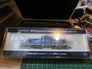 TOMIX「京葉臨海鉄道KD55形(103号機)」