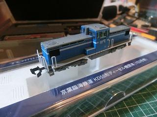 TOMIX「京葉臨海鉄道KD55形(103号機)」②