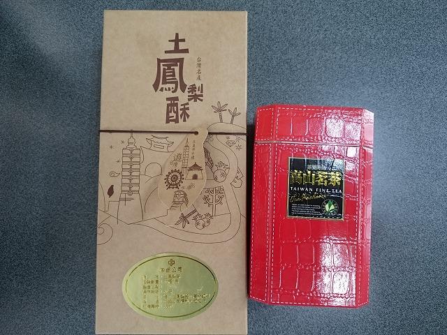 徳島文理大学 台湾の留学生 パイナップルケーキ