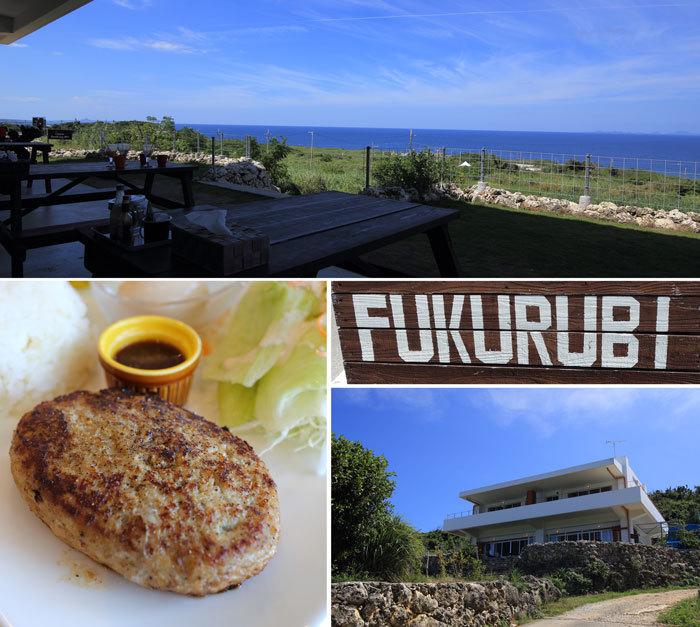 fukurubi-1-01.jpg