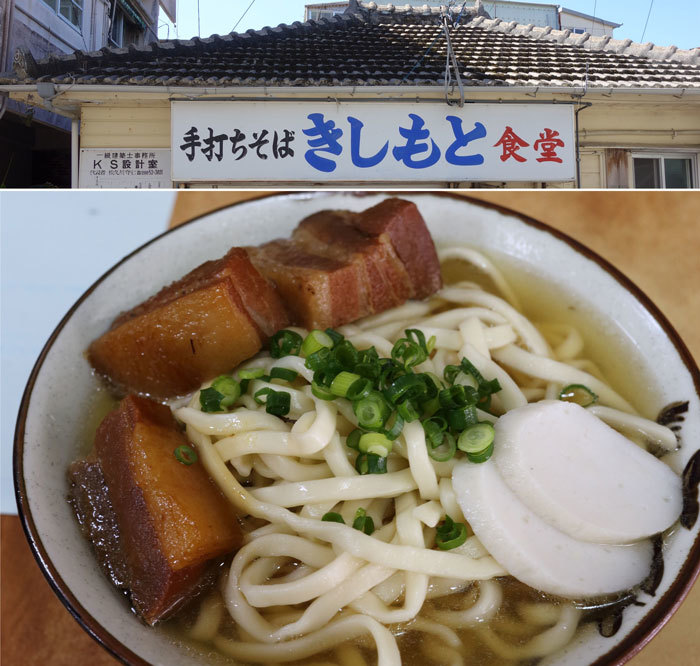 kishimotoshokudou-1-01A.jpg