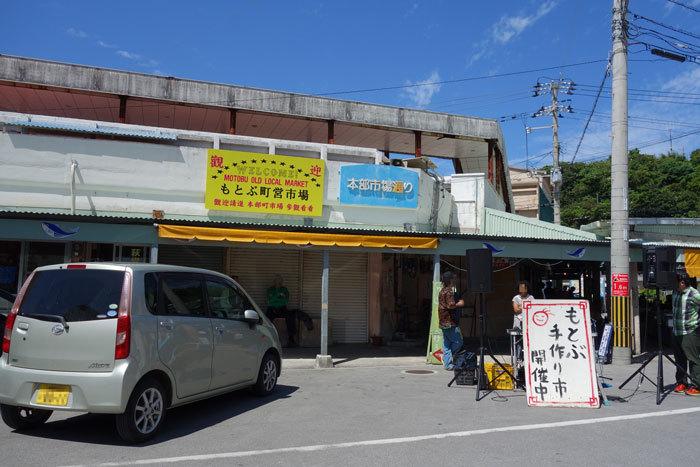 kishimotoshokudou-1-02.jpg
