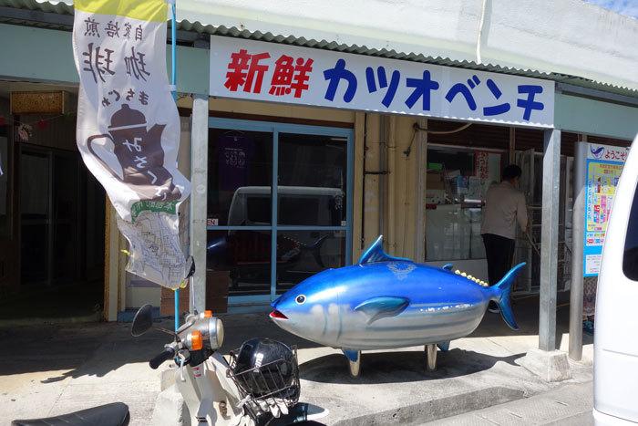 kishimotoshokudou-1-03.jpg