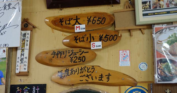 kishimotoshokudou-1-04.jpg