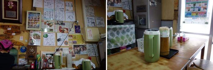 kishimotoshokudou-1-06.jpg