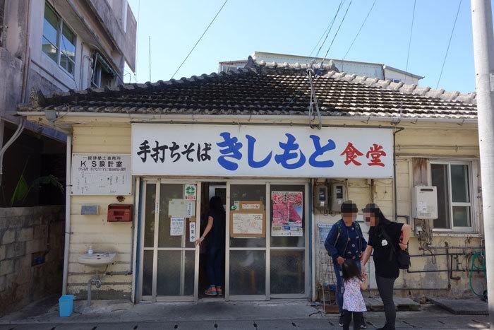 kishimotoshokudou-1-09.jpg