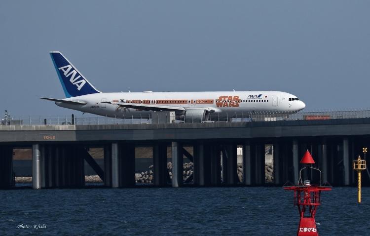 C-1450.jpg