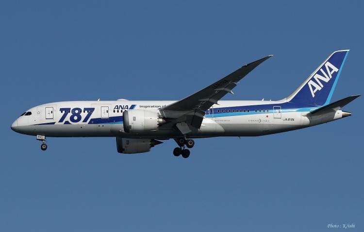 C-1485.jpg