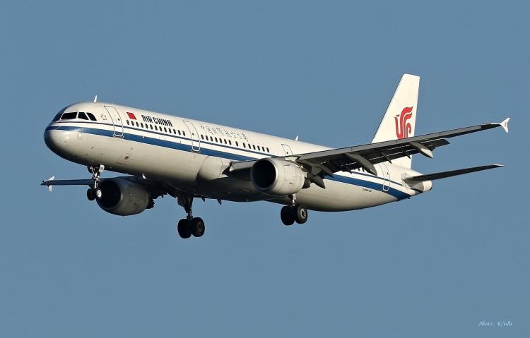 C-1522.jpg
